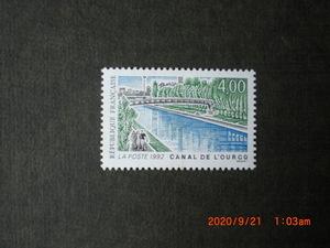 フランス観光切手ーオーク運河 1992年 未使用・単片 フランス・仏国 VF/NH