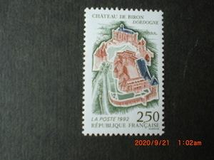 フランス観光切手ーバイロン城 1種完 1992年 未使用 フランス・仏国 VF/NH