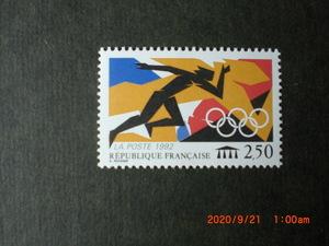 バルセロナ五輪大会ーランナー 1種完 1991年 未使用 フランス・仏国 VF/NH