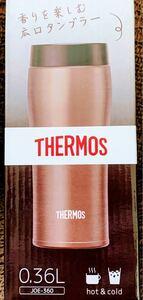 ベストセラー サーモス香りを楽しむ広口真空断熱ケータイタンブラー360ml