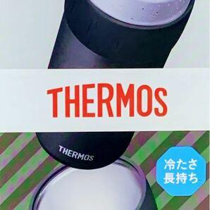 早い者勝ち!冷えた缶ビールに最適!ベストセラーサーモス保冷缶ホルダー黒500ml