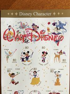 ディズニー 切手シート