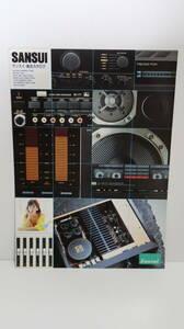* catalog Sansui (SANSUI) mighty 7M-TV/7WR Target A7/A9/B-2301/AU-X11 etc. amplifier / cassette te deck Hayami Yu 1984 year C1794