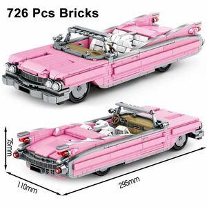 LEGO互換 アメ車②