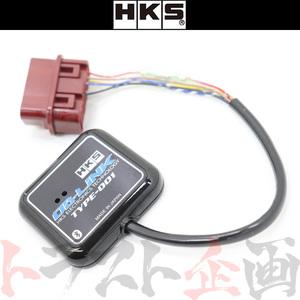 213162015 HKS OB-LINK ザッツ JD1/JD2 E07Z ターボ 02/02- 44009-AK002 トラスト企画 ホンダ