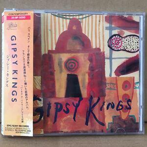 帯付【CD】 ジプシー・キングス GIPSY KINGS / INSPIRATION ( 鬼平 ~エンディングテーマ ) , BAMBOLEO , DJOBI DJOBA , マイ・ウェイ
