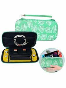 Nintendo Switch Lite対応 収納ケース PU素材 大容量 Switch Lite本体/ゲームカード10枚/ケーブル/イヤホンなど小物収納バッグ