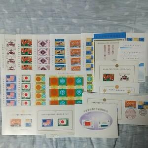 天皇陛下シリーズ 記念切手