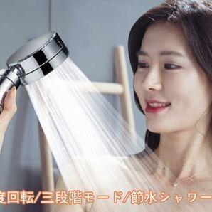 【高級ホテルのスパのようなマイクロバブルシャワー体験を毎日ご自宅で♪】高級シャワーヘッド 増圧 85%節水 国際汎用基準G1/2 極細水流