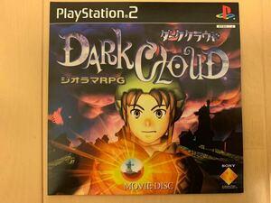 PS2体験版ソフト ダーククラウド(DARK CLOUD)ムービーディスク 非売品 未開封 送料込み SONY PlayStation DEMO DISC