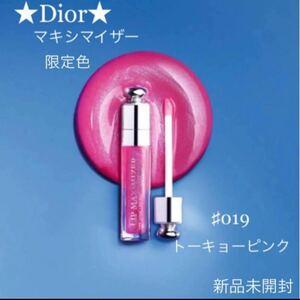 新品Diorディオール マキシマイザー 019限定色 トーキョーピンク