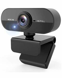 パソコン用 USBカメラ 自動フォーカス