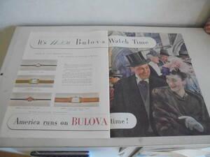 即決 広告 アドバタイジング 腕時計 BULOVA 1940s トマトジュース レトロ アンティーク コレクター 雑誌 切り抜き
