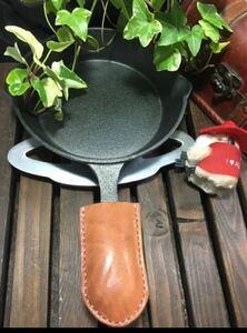 秋のアウトドア スキレット調理器具 牛革cover