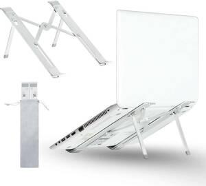 ノートパソコンスタンド pcスタンド MacBook スタンド折りたたみ式 軽量 4段調整 タブレット 専用カバー付 (銀)