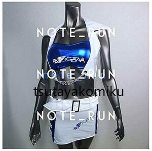 コスチューム RQ レースクイーン 衣装 白・青 コスプレ 衣装