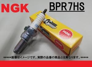 NGK BPR7HS new goods spark-plug JOG Jog Aprio Grand Axis AXIS JOG-ZR 3KJ Vino address V100 CE11A CE13A Joker LEAD