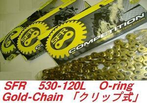 SFR Drive chain 530-120L O-ring Gold clip type ZXR750 Balkan 800 GPZ900R ZX-9R ZRX1100 Zephyr 1100 ZZ-R1100 ZZR1100