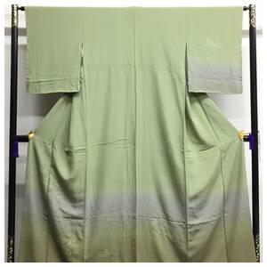 未使用 スワトウ 高級呉服 正絹 訪問着 身丈163 裄64 袷 渋いグリーン 中古品