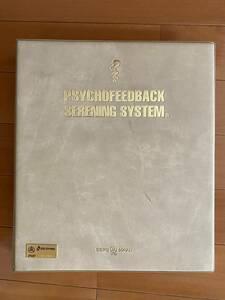 聞くだけの成功秘訣 SSPS-V2システム PAPプログラム(マニュアル1冊・音声データ )超おまけ付き  成功 自己啓発 ナポレオン ヒル