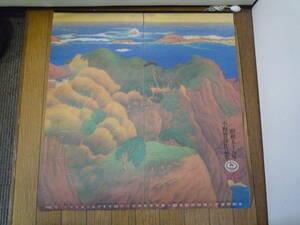 ◆昭和レトロ 当時物 昭和58年 小野竹喬 作品集 KIRIN BEER キリンビール 1983年 カレンダー◆