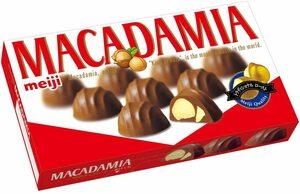 【明治】 マカダミア チョコ 1箱(9粒) 10入り
