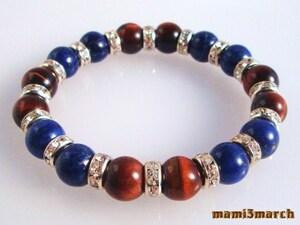 Натуральный камень Lapis Lazuli & Red Tiger I Power Coney And Mens Ladies Silver Londel 16