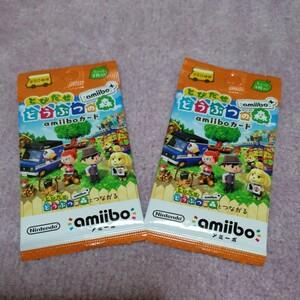とびだせ どうぶつの森 amiibo+ amiiboカード