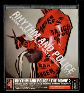 Ω 映画 踊る大捜査線 レインボーブリッジを封鎖せよ サウンドトラック 初回盤DVD付 2枚組 CD/松本晃彦 織田裕二 柳葉敏郎