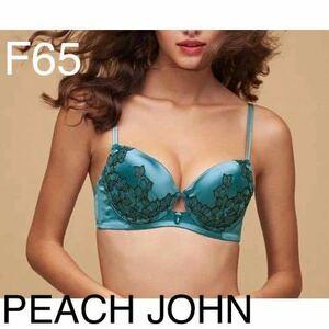 ピーチジョン サテン刺繍ブラ 女性用 下着 ブラジャー F65 未使用 美品 PEACH JOHN レース ブラック クロ 寄せ上げ