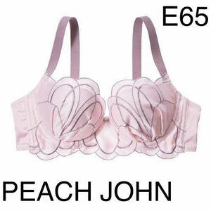 ピーチジョン フリルワイヤーブラ ブラジャー ピンク E65 下着 女性用 未使用 ボリュームパッド PEACH JOHN サテン