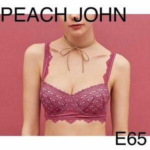 ピーチジョン バルコネットノンワイヤーブラ 女性用 下着 ブラジャー E65 ピンク 未使用 美品 PEACH JOHN レース