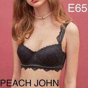 ピーチジョン バルコネットノンワイヤーブラ 女性用 下着 ブラジャー E65 未使用 美品 PEACH JOHN レース ブラック クロ
