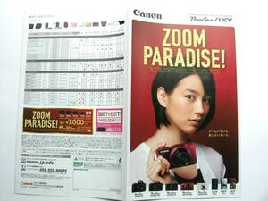 [ catalog only ]3432* Canon Power Shot i comb IXY catalog *2015 year 2 month * cover :. . talent year ..*SX60HS SX530HS IXY640 other