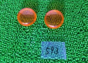 (593)ハーレー◆純正◆ウインカー◆レンズ◆カバー◆セット◆車検対応◆埼玉◆二輪車販売店