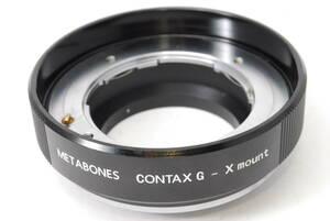 稀少美品 メタボーンズ METABONES マウント変換アダプターCONTAX G X mount 【レンズ側コンタックスG ボディ側フジフィルム】 ♯8457