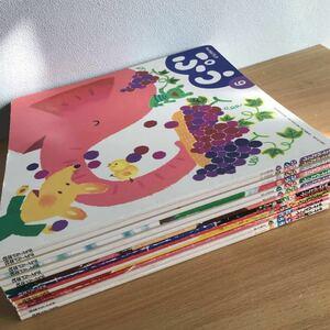 チャイルドブック ぷう 14冊