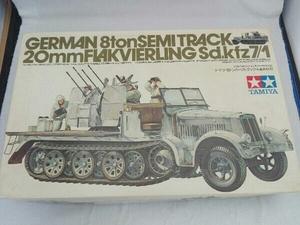 プラモデル/ タミヤ ドイツ 8トンハーフトラック 4連高射砲 1/35 ミリタリーミニチュアシリーズ [35050]