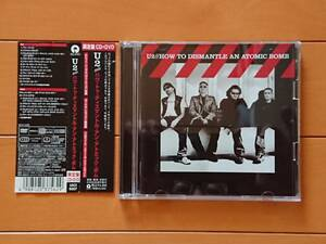 DVD付限定盤! 美品! 送料込 2004年帯付日CD U2「ハウ・トゥ・ディスマントル・アン・アトミック・ボム/ How To Dismantle An Atomic Bomb」