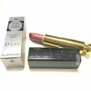 Dior addict ルージュ