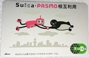 Suica・PASMO相互利用 記念Suica デポのみ 台紙付 ペンギン JR東日本 ロボット スイカ パスモ 鉄道