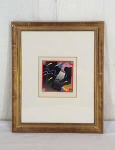 《木版画》黒崎彰 鉛筆サイン 額装 版画家 抽象 国画会