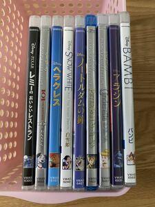 ディズニー レミー など 純正ケース 付き DVD 9点セット タイトル変更自由 国内正規品 未再生 ディズニーグッツ サービス