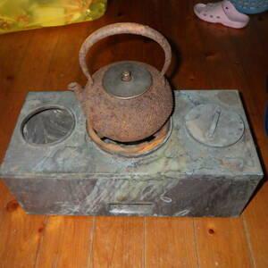 昭和レトロ 酒燗器と鉄瓶付き 時代真鍮