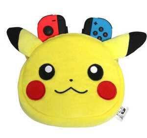 Nintendo Switch Joy-Con専用ポーチ ピカチュウ ジョイコン専用ポーチ ポシェット ぬいぐるみ 旅行 ポケモン コントローラー