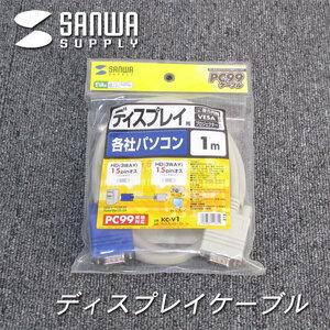 * Sanwa Supply KC-V1 PowerMac G4/G3/DOS-V/PC98 соответствует не использовался товар текущее состояние доставка #K04