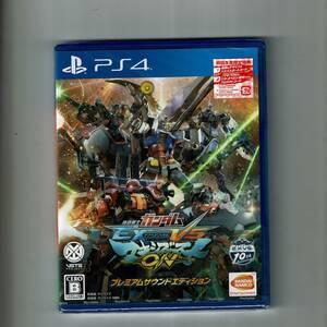 新品 PS4 機動戦士ガンダム EXTREME VS. マキシブーストON エクストリーム ヴァーサス マキシブーストオン プレミアムサウンドエディション