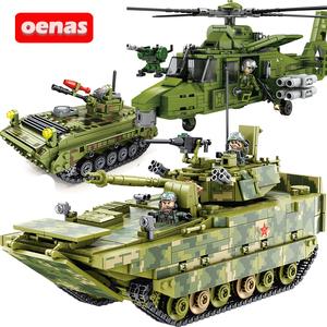 ★送料無料★ LEGO 互換 ミリタリーシリーズ 戦車1