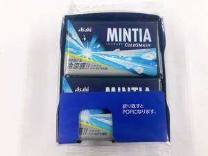 【送料込】アサヒ ミンティア MINTIA コールドスマッシュ 10個セット 賞味期限5~6ヵ月