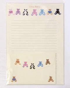 Little Bears レターセット*B5サイズ*クマのぬいぐるみ*くま*ベア*パンダ*便箋*封筒*手紙*パペール
